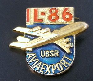 Russian Pin Badge - Aviaexport Ilyushin IL-86